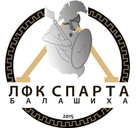 Спарта Балашиха