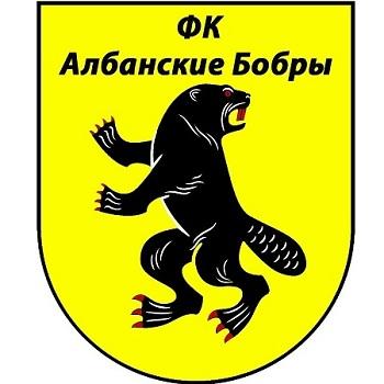 Албанские бобры