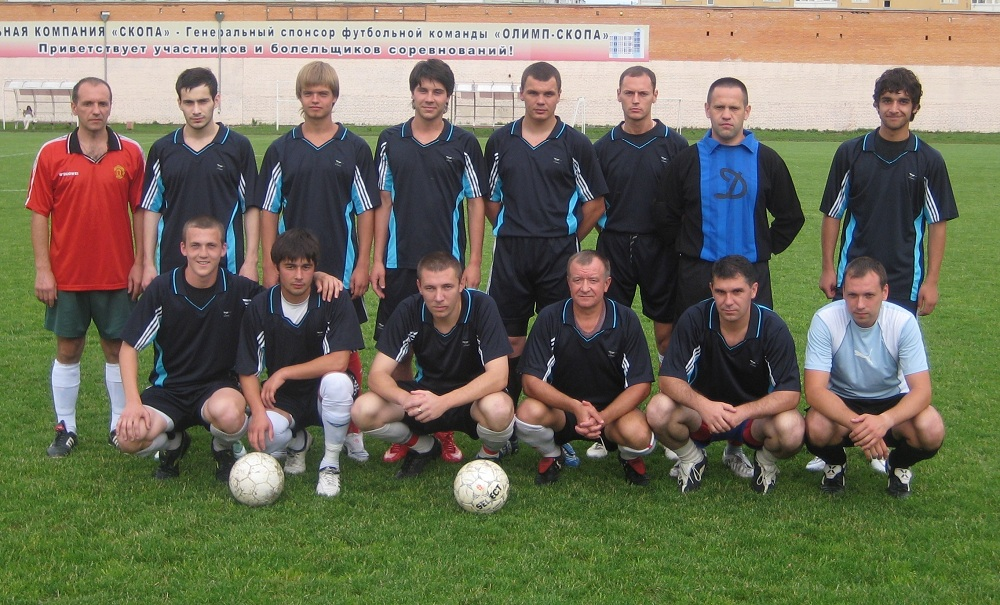 ФК Заря 2009