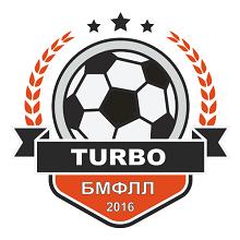 Турбо