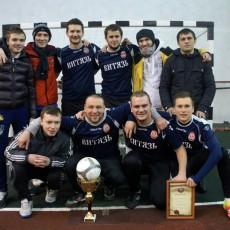 Третье место — ФК Витязь