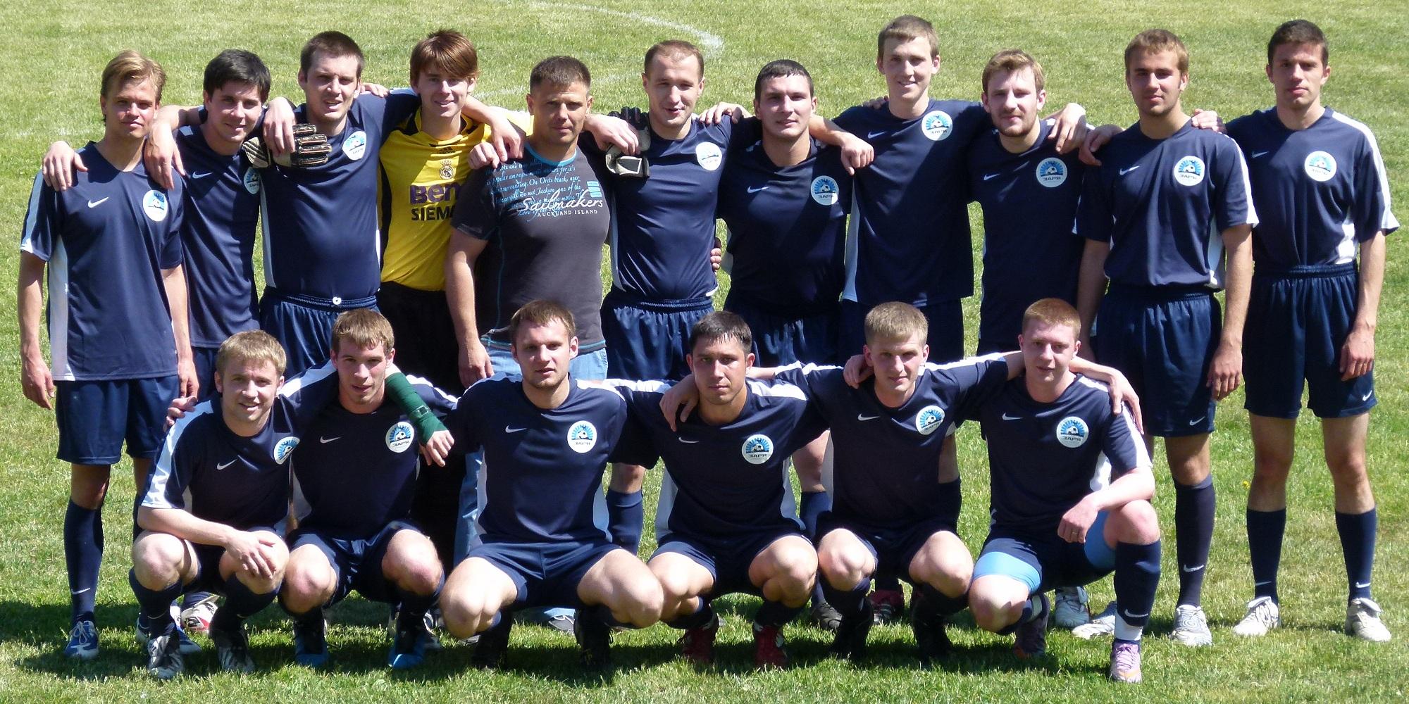 ФК Заря 2011