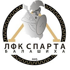Спарта-Балашиха
